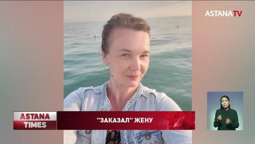 18 лет проведет в тюрьме житель Алматинской области за убийство жены