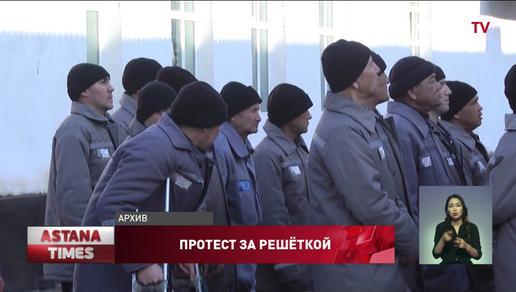 Порезали себя в знак протеста осуждённые в Туркестанской области