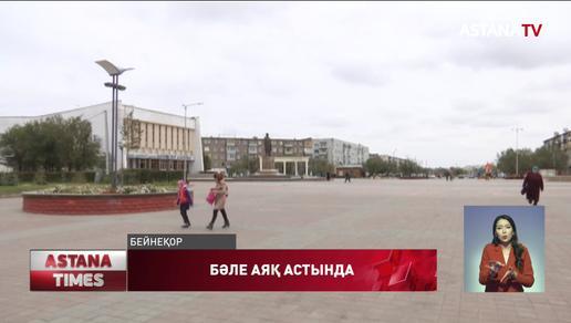 Қарағанды облысында екі бала терезеден құлап кетті
