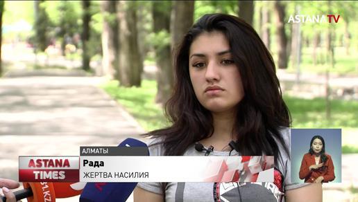 Алматинец семь лет держал в рабстве и насиловал девочку из Узбекистана