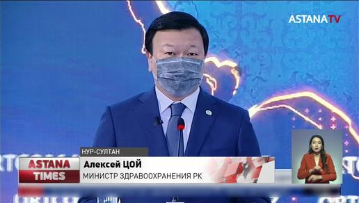 Иностранцев будут бесплатно вакцинировать в Казахстане