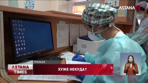 """""""Хуже, чем летом прошлого года"""": аким о ситуации с коронавирусом в Западном Казахстане"""