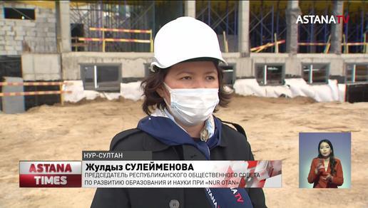 Депутаты проверили качество строительства школ в Нур-Султане