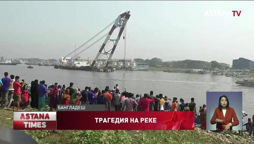 Паром с десятками пассажиров затонул в Бангладеше