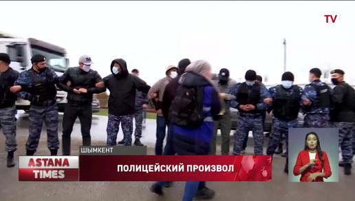 Против полицейского произвола выступили шымкентские журналисты