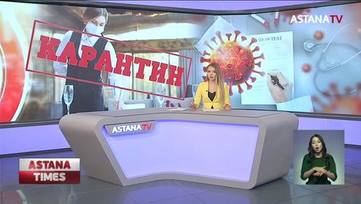 «Вирус просыпается только после 22:00?», - депутаты раскритиковали запреты санврачей