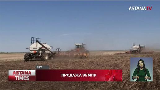 Аренду и продажу казахстанских земель иностранцам запретят полностью