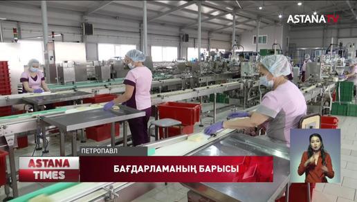 Қызылжарда жаңа жұмыс орындары ашылмақ