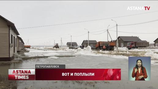 """Построенный по госпрограмме микрорайон """"поплыл"""" в Петропавловске"""