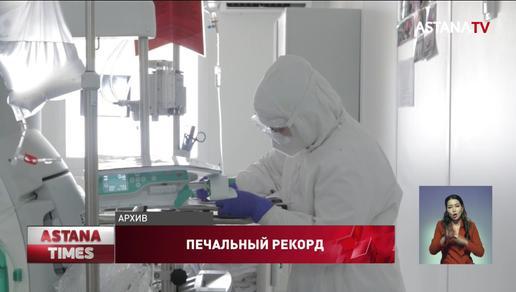 Казахстан побил новый антирекорд по числу заражений COVID-19