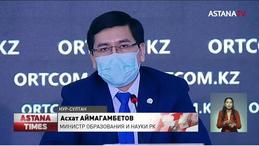 Нужно запастись терпением, - министр о вакцинации