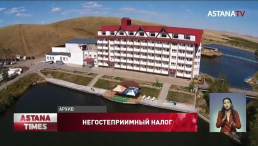 Иностранные туристы будут платить налог за отдых в Казахстане