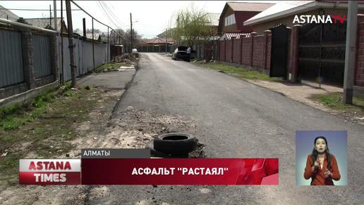"""Асфальт """"растаял"""" вместе со снегом: водители массово жалуются на убитые дороги в Алматы"""