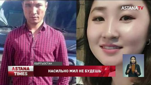 """""""Задушил девушку и совершил суицид"""": перед смертью кыргызстанец оставил аудиосообщение"""