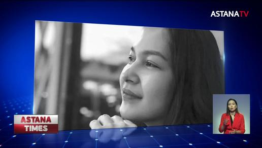 «Это не было самоубийство», - мать погибшей в Грузии казахстанки