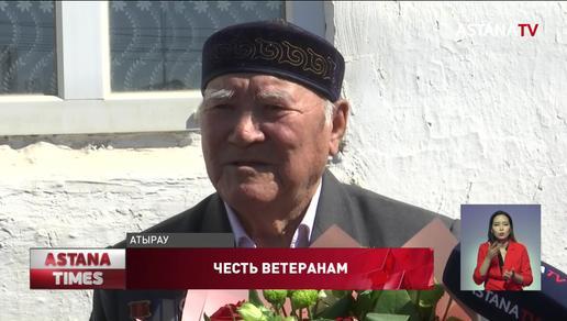 Ветеранов Великой Отечественной войны чествовали в Атырау