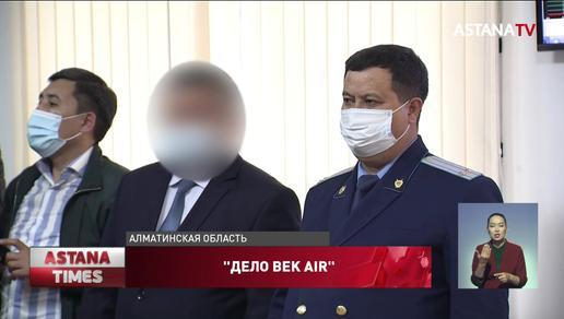 Крушение самолета Bek Air: экс-чиновникам вынесли приговор за незаконную продажу земель близ аэропорта