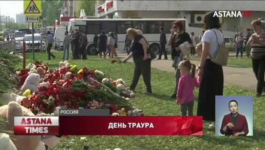 В Татарстане прощаются с погибшими в казанской школе