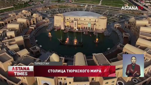 """""""За многолетнюю историю никогда не видел в Туркестане такого возрождения"""", - Елбасы"""