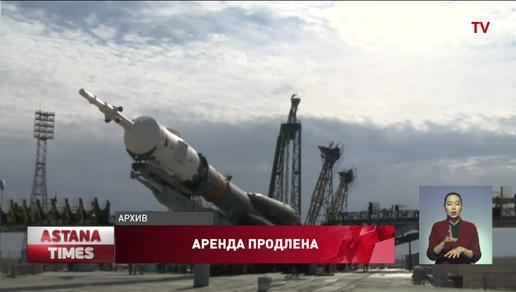 """Мажилис одобрил продление Россией аренды космодрома """"Байконур"""" до 2050 года"""