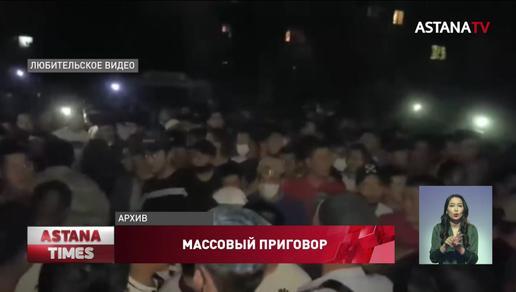 По делу о массовых беспорядках в Сатпаеве осуждены 55 человек