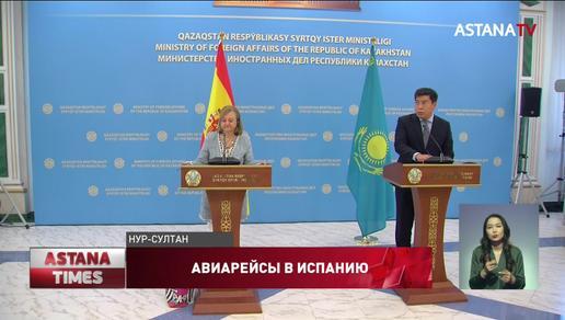 Мы готовы принять каждого казахстанского туриста, - Госсекретарь Испании