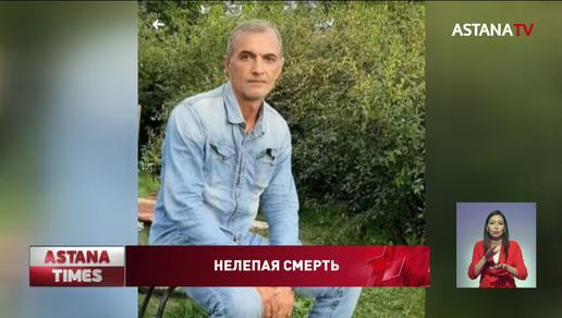 После конфликта на субботнике умер карагандинский активист