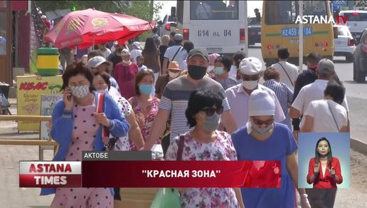 """Как живут казахстанцы в """"красной зоне""""?"""