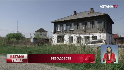 В каждом третьем «частном» доме Казахстана нет удобств