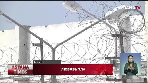 """Женщина """"нечаянно"""" посадила в тюрьму на 10 лет своего сожителя в Актау"""