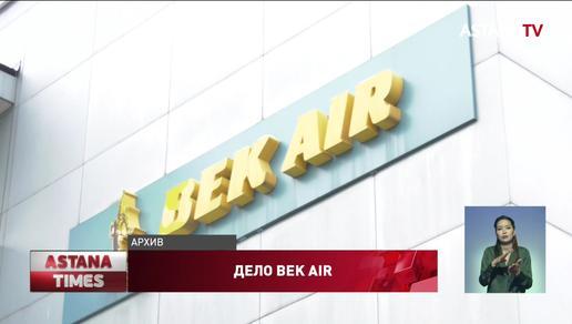 Суд обязал «Bek Air» вернуть еще свыше 7 млн. тенге пассажирам