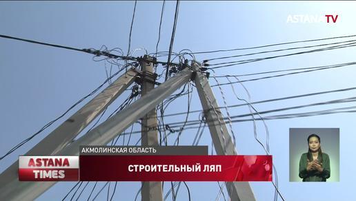 """Сети-""""муляжи"""" по госпрограмме провели в Акмолинской области"""