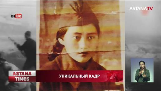 Уникальную фотографию А.Молдагуловой обнародовали в музее Актобе