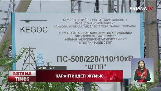 """""""KEGOC"""" акционерлік қоғамының қызметкерлері коронавирусқа қарсы екпе салдырып жатыр"""