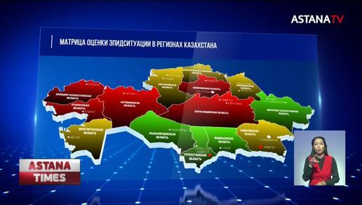 Казахстан вновь вошел в «красную» зону по заболеваемости COVID-19