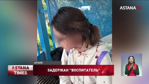 Задержана женщина, избившая подростка на автобусной остановке в Алматинской области