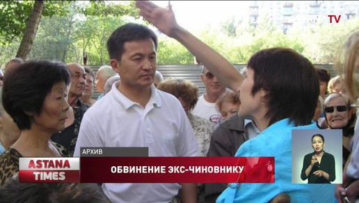 8 лет тюрьмы запросил прокурор для экс-замакима Караганды