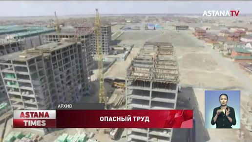 В Казахстане растет число несчастных случаев на производстве