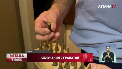 У сельчанина нашли гранату и патроны в ВКО