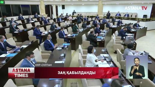 Сенат әкімдерді сайлау туралы  заңды қабылдады