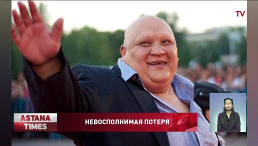«Он торопился жить», - артисты о смерти актера и продюсера Фархата Абдраимова