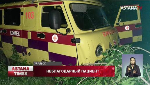 Сельчанин угнал карету скорой помощи в Западном Казахстане