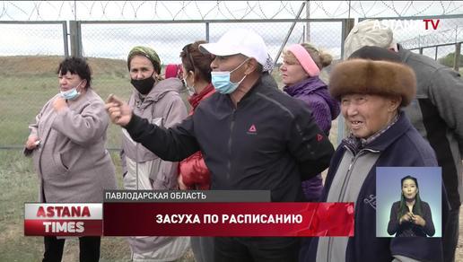 Третий год без воды живут жители села Айнаколь в Павлодарской области