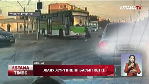 Атырауда автобус жаяу жүргіншіні басып кетті