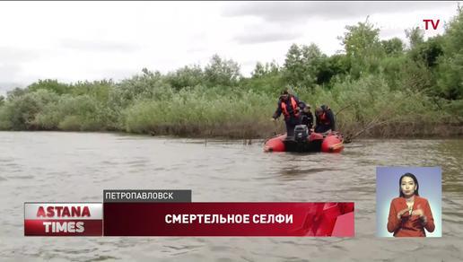 Студентка и педагог утонули в реке Ишим при попытке сделать селфи