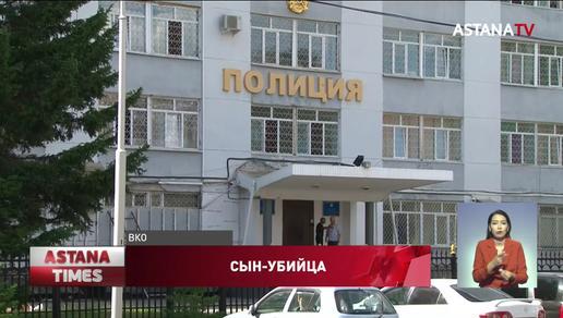 Мужчина избил до смерти родную мать в Восточном Казахстане