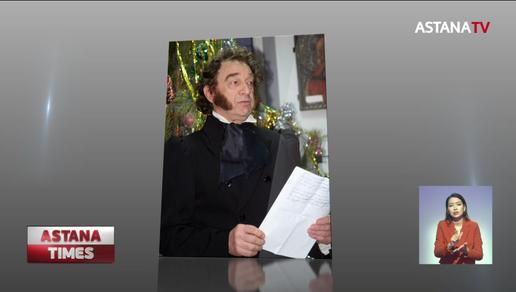 Единственный в мире двойник Александра Пушкина скончался в Уральске