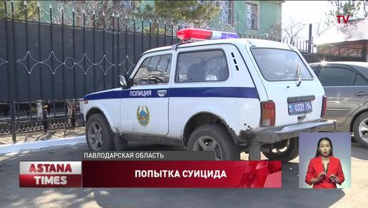 Полицейский пытался застрелиться в здании прокуратуры в Павлодарской области