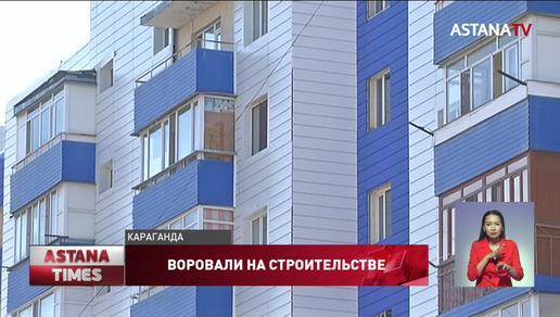 Дома по госпрограмме в Караганде строили из дешевых материалов