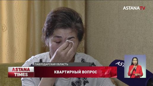 Пожилая жительница Павлодара может лишиться квартиры из-за мошенников